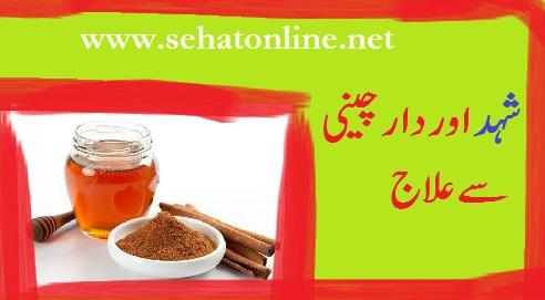 shahad ke faide benefits in urdu