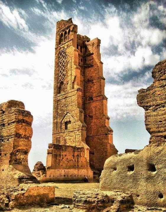 El Bostan ou Jardin des biographies des saints et savants de Tlemcen