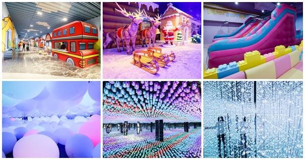 「異想新樂園」台灣最大3000坪室內親子樂園,宙影幻鏡傳奇超夢幻