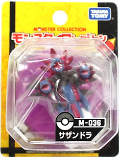 Hydreigon figure Takara Tomy Monster Collection M series