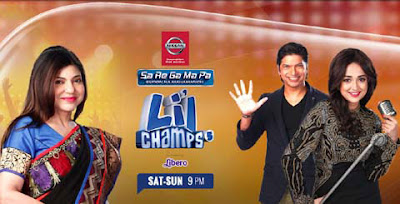 Sa Re Ga Ma Pa Lil Champs 2017 Episode 02 HDTVRip 480p 200mb
