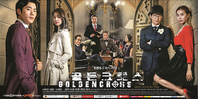 Drama Korea Golden Cross Subtitle Indonesia