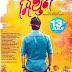 Mithun Marathi Movie Mp3 Songs Download