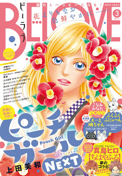 Peach Girl Next de Ueda Miwa
