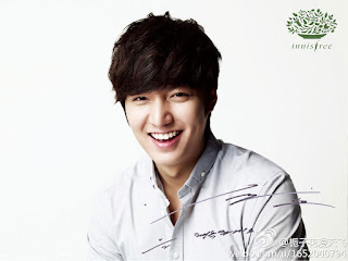 Biodata Lee Min Ho