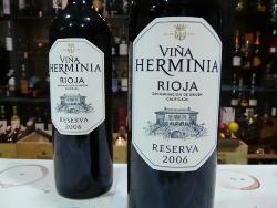 Viña Herminia Reserva 2006. Vino catado y analizado por Antonio Jesús Pérez Reina