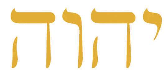 Pronunciation of YHWH from Y'hudah? | The Original