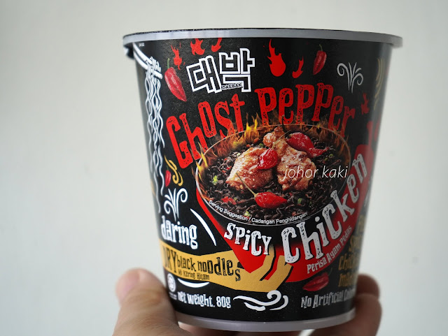 Daebak-Ghost-Pepper-Instant-Noodle