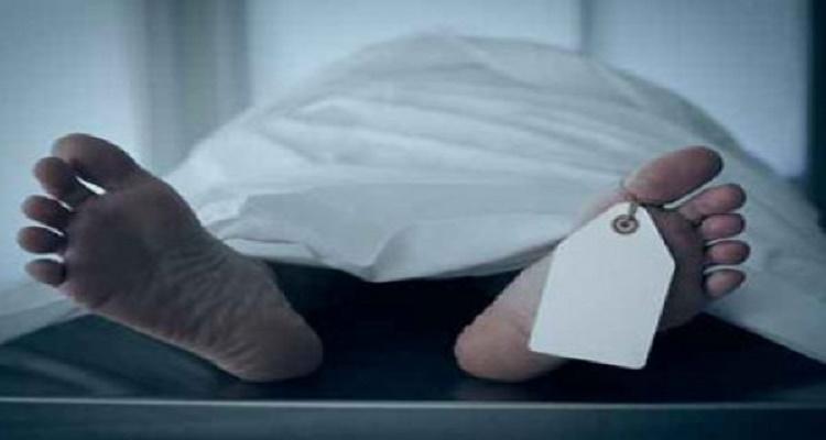 علماء أمريكيون يعلنون التوصل إلى معرفة أين يجد الأشخاص أنفسهم بعد وفاتهم