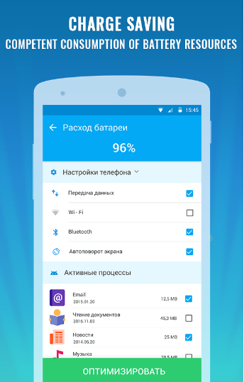 mobile cleaner apk