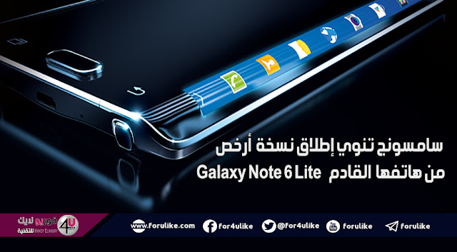 Galaxy Note 6 Lite