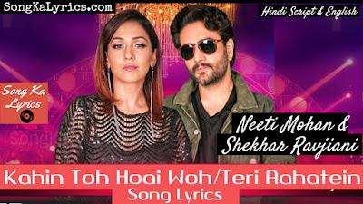 kahin-toh-hogi-woh-teri-aahatein-lyrics
