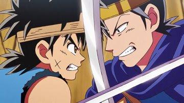 Dragon Quest: Dai no Daibouken (2020) Episode 1