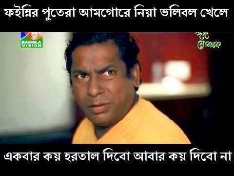 Write Avro Phonetic Bangla On Your Android