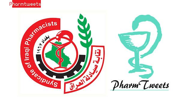 تبدأ اليوم الخميس انتخابات نقابة الصيدلة في العراق