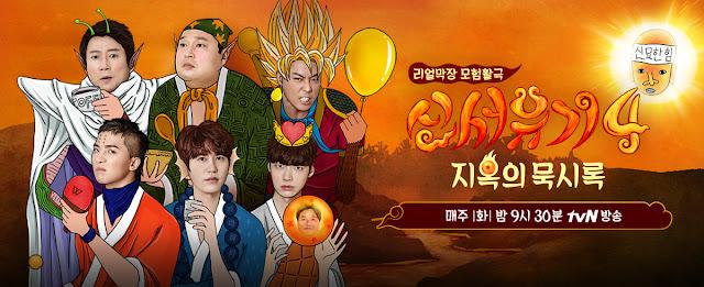 圭賢五月退伍 tvN隨即邀約《姜食堂2》《新西遊記7》演出討論中