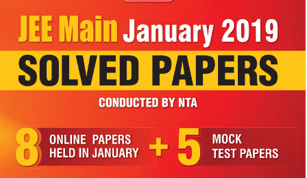 JEE Main January 2019 Question Papers with Solutions/2019/03/jee-main-january-2019-question-papers-and-solved-papers-mock-test-papers-download.html