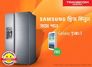 Get  Totally  Free Samsung Galaxy Tab 3 with a Samsung refrigerator !!