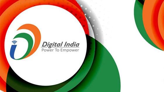 डिजिटल इंडिया पर निबंध-Digital India Essay In Hindi