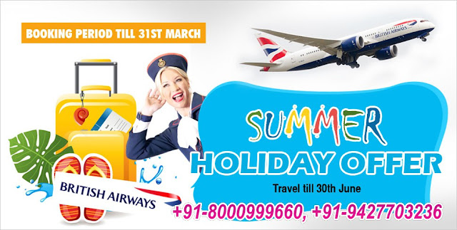 British Airways Holiday Offer, Travel Agent in Ahmedabad, Air Ticket Agent in Ahmedabad