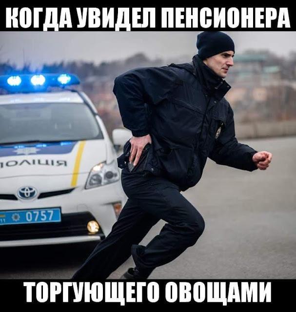 На Харківщині прикордонники зірвали спробу контрабанди в Росію партії продуктів - Цензор.НЕТ 5737