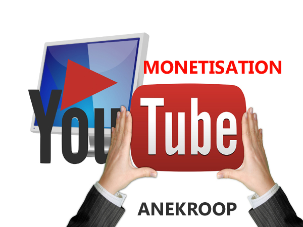 how to monetise youtube video in hindi