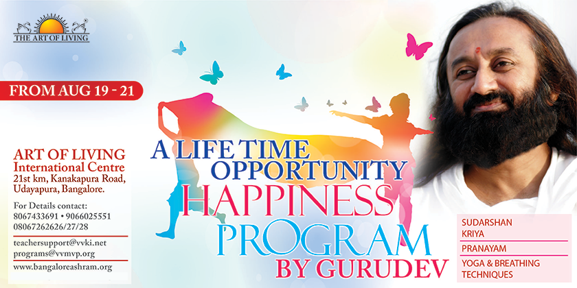 Happiness Program with Gurudev