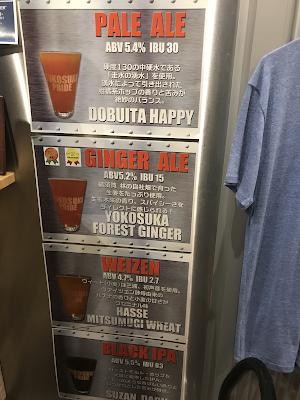 神奈川・横須賀 横須賀ビール クラフトビール