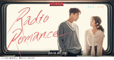 Radio Romance, Review By Miss Banu, Blog Miss Banu Story, Drama Dan Filem Korea Bulan March 2018, Korean Drama, Drama Korea, Poster Radio Romance, Pelakon Drama Korea Radio Romance, Radio Romance Cast, Yoon Doo Jin, Kim So Hyun, Yoon Park, Yura, Ha Joon, Kwak Dong Yeon, Oh Hyun Kyung,