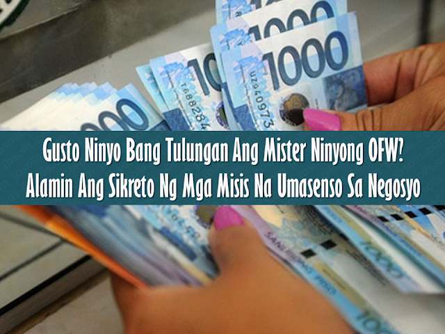 "Every overseas Filipino worker (OFW) has the same reason why they left their family and find jobs abroad— to render them the best future they can possibly give. With high hopes of a better future, they are willing to sacrifice everything just to be able to work abroad. Unfortunately, not all of them find their pot of gold. Many OFWs return home broke and still poor. Still struggling to pay their bills, mortgages/amortizations, rents, etc.  The common mistakes of the OFW are that they don't know how to handle their finances correctly and they only rely on the monthly remittances of the OFW. If OFW spouses will help by doing even the smallest way to earn as well, chances are they are helping their loved one to be back home soon for good.   Advertisement           Sponsored Links       Secrets to success are revealed by housewives who are now successful businesswomen. Ava Sarmiento was born from a family who can be considered as well-off. At a very young age, she was already aware of the value of money and how hard it is to earn it.   At the age of 9, her father already introduced her to their family business. For Ava, the secret of being a successful entrepreneur depends on yourself. Do not be afraid to take risks. ""All of your weaknesses are yours to keep, therefore you have to make it a strength,"" Ava said. ""All the innovations in life are there, you just have to start it, no matter how small, you just need to start your own business,"" she added.      Grace Barrios had  3 different businesses which eventually failed. That is where she realized the value of focusing on one business at a time. For Grace, staring a business you are passionate about is a plus factor in determining your success.    For a successful business, Grace shared the following tips:  - You got to have faith. You must believe that you can do it without a bit of hesitation.   -Do not be afraid to try and fail.  -You got to have the passion for what you do.  -Do not put up a business just for the sake of just having a business.  -Determine your purpose.  -Share your blessings.  - Pay it forward. share your knowledge with other people in need.       Rina Garcia belongs to a very poor family before. She and her siblings literally eat with only rice dabbed with salt and water. Her parents had given her away to her aunt just to finish her studies.  While being a working student, Rina came to know a man which eventually became her first husband. Because of her limited understanding of life, she thought that getting married could save her from misery, that her husband could help her. She didn't expect that she was bound to make her life more miserable by getting married. She became a battered wife.      Her marriage has come to an end after 26 years, she finally decided to file an annulment case and went on with her life alone. hats where her life came to a twist. She decided to pursue her studies. She then worked as a company accountant and eventually put up her own business which from a one-woman company has now become a corporation.  Rina shared the following tips for the would-be business women and entrepreneur: - Do not forget to keep in touch with God. -Know yourself. Determine your capacity, your weakness, and strength and what you really want to become. -Don't stop dreaming and dream big!  -Build connections. -Keep on learning. -Do not give up. -Share your blessings.   Read More:  5 Signs A Person Is Going To Be Poor And 5 Signs You Are Going To Be Rich    Tips On How To Handle Money For OFWs And Their Families      How Much Can Filipinos Earn 1-10 Years After Finishing College?   Former Executive Secretary Worked As a Domestic Worker In Hong Kong Due To Inadequate Salary In PH    Beware Of  Fake Online Registration System Which Collects $10 From OFWs— POEA        Is It True, Duterte Might Expand Overseas Workers Deployment Ban To Countries With Many Cases of Abuse?  Do You Agree With The Proposed Filipino Deployment Ban To Abusive Host Countries?"