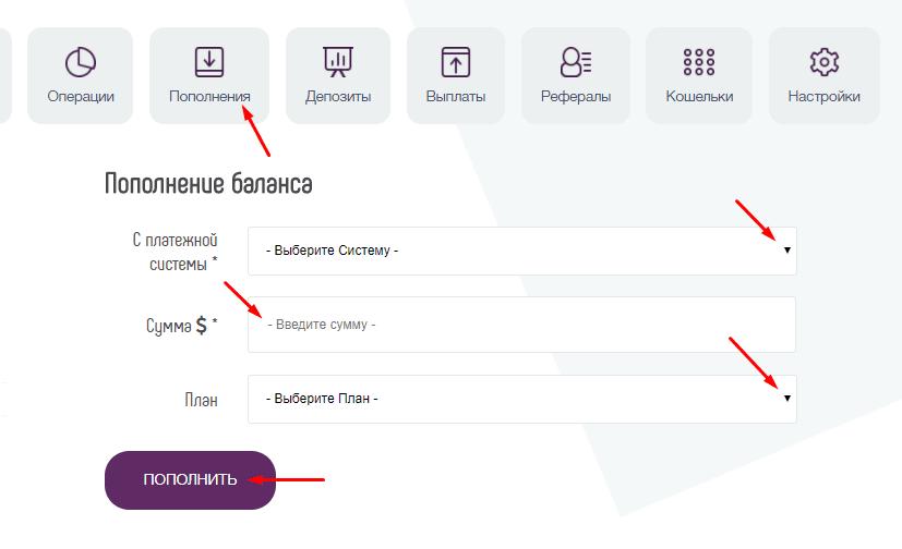 Регистрация в Bitron7 3