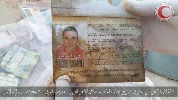 صور ضحايا الهجرة غير الشرعية الى ليبيا وبيانتهم