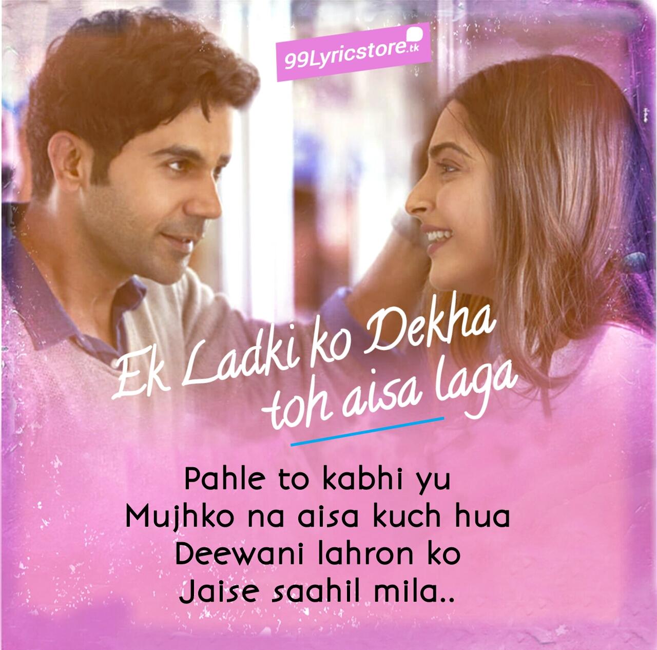 Darshan Raval song ek ladki ko dekha to aisa laga Lyrics, Ek ladki ko dekha to aisa laga Sonam Kapoor and Rajkumar Rao images, Latest Hindi Song Lyrics
