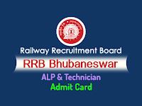 rrb bhubaneswar alp admit card 2018 technician cbt exam hall ticket