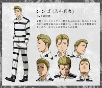 วากาโมโตะ ชินโกะ (Wakamoto Shingo) @ โรงเรียนคุกนรก Kangoku Gakuen / Prison School