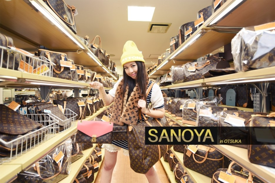 Shopping ♪ Pawn Shop Shopping at Sanoya! A 94-year second-hand boutiques  near JR Otsuka 68bf4b07fb