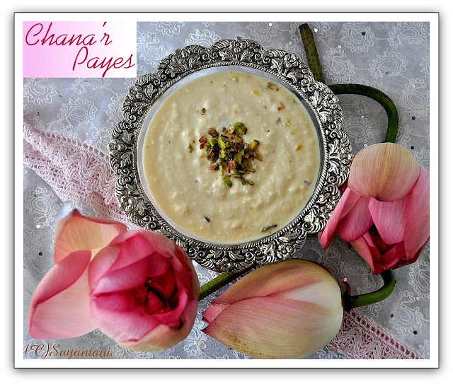 A Homemaker S Diary Chana R Payes Bengali Style Cottage Cheese And Milk Pudding