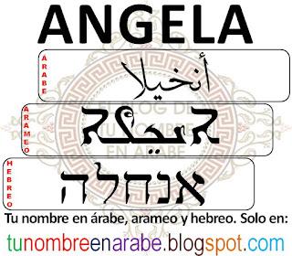 Angela en hebreo para tatuajes