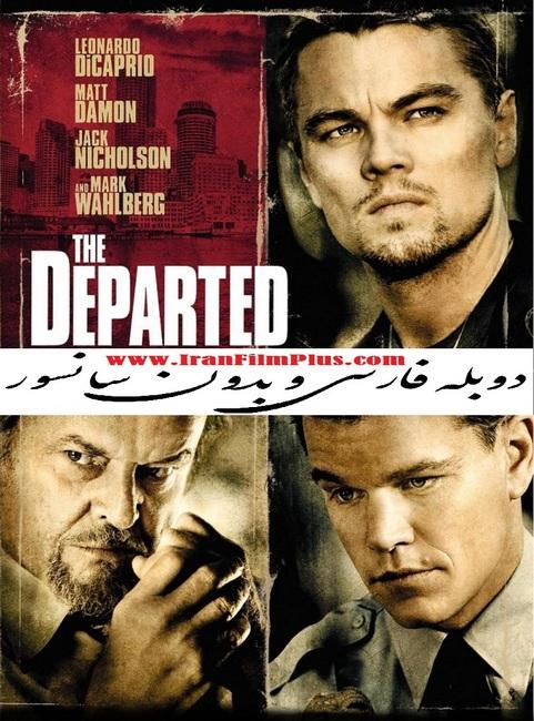 فیلم دوبله: جدا مانده (2006) The Departed