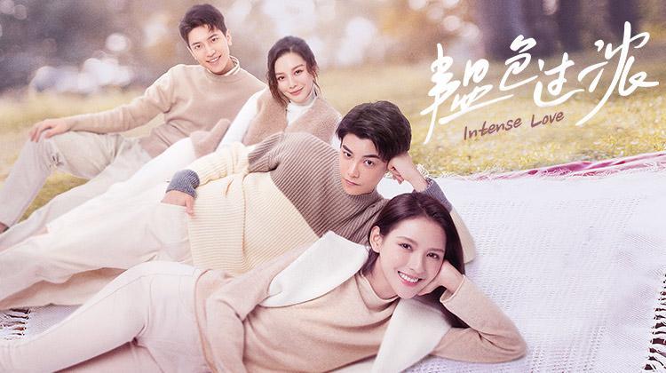 Download Drama China Intense Love Sub Indo Batch
