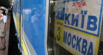Омелян планирует отменить железнодорожное сообщение с РФ