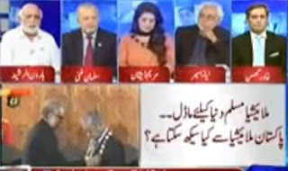 Haroon Rasheed Tells What Should Imran Khan Learn From Mahathir Mohamad