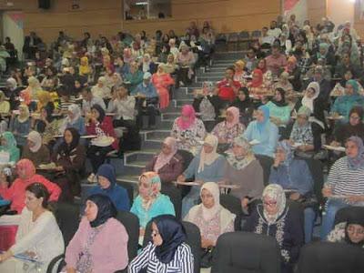 تدريس مادة التربية الإسلامية وفق المنهاج المنقح محور يوم دراسي بخريبكة