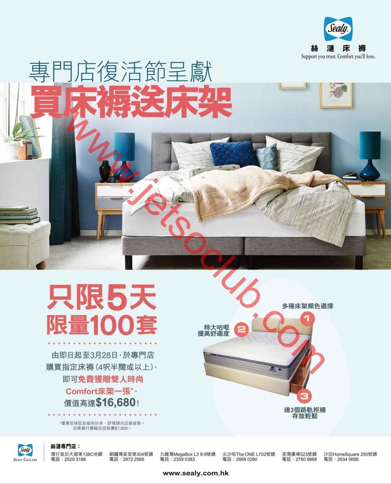 床褥   [組圖+影片] 的最新詳盡資料** (必看!!) - www.go2tutor.com