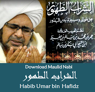Kitab Maulid Karya Habib Umar bin Hafidz Asysyarab al-Thohur