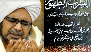 Download Kitab Maulid Karya Habib Umar bin Hafidz Asysyarab al-Thohur PDF