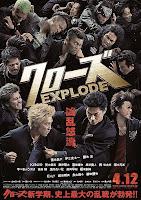 Kurozu Explode (2014) online y gratis