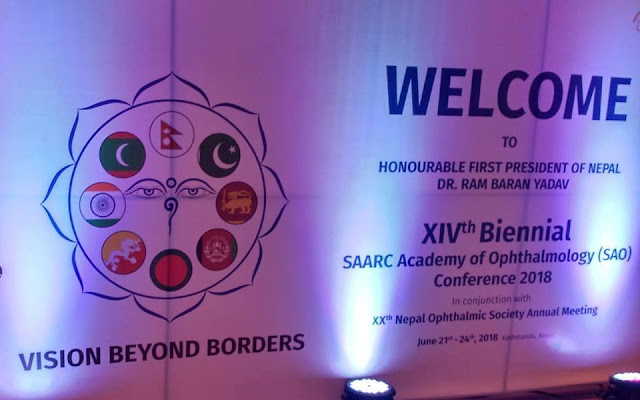 SAARC Academy of Ophthalmology