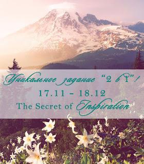 http://scraptovarnsk.blogspot.ru/2017/11/blog-post_26.html