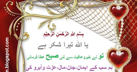 Galaxy Of Islam